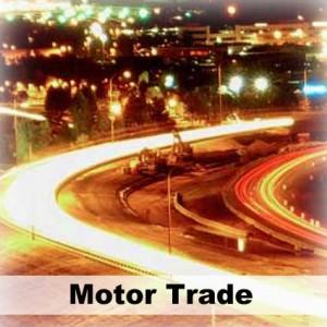 button_Motor_trade
